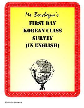 Korean Class First Day Student Survey