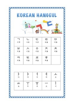 Korean Hangeul for Beginners