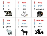 Korean Language Flash Cards Set - animals set of 36 cards