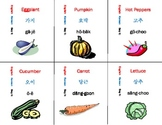 Korean Language Flash Cards Set - learn your vegetables
