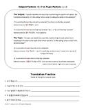 Korean Language: Subject Vs Topic