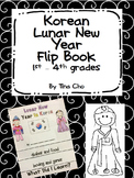 Korean Lunar New Year Flip Book