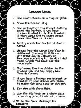Korean Lunar New Year Flip Book