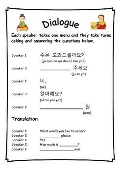 Korean Speaking Practice