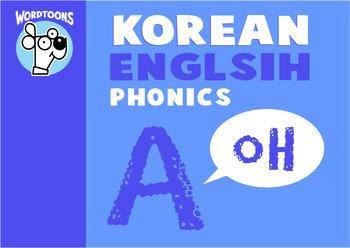 Korean To English Phonics - Printable Flash Cards + PPT Wordtoons
