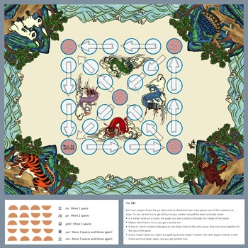 Korean Yut Game Board