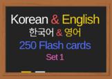 Korean language - Hangul ( 한국어) and English - 1000 high frequency words