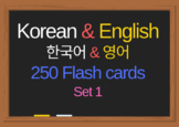 Korean language - Hangul ( 한국어) and English - 1000 high fr