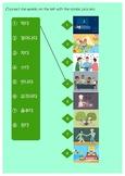 Korean practice test [verbs topic] for pre-intermediate