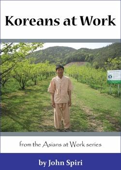 Koreans at Work: Craftswoman