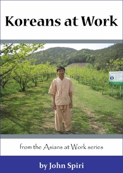Koreans at Work: Factory Worker from Nigeria