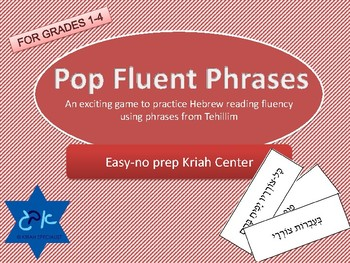 Kriah Fluency Pop Game