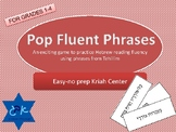 Kriah Fluency Pop Game