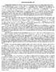 Kublai Khan Primary Source Analysis and Creative Tasks