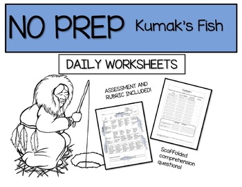 Kumak's Fish Comprehension Worksheets