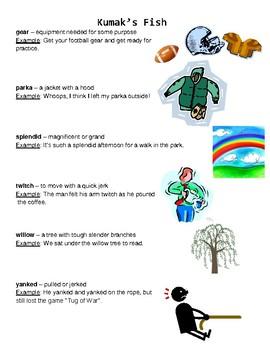 Kumak's Fish Reading Street vocabulary