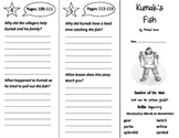 Kumak's Fish Trifold - Reading Street 3rd Grade Unit 1 Week 3