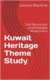 Kuwait Heritage Thematic Study