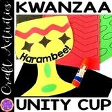 Kwanzaa Craft Activity   Umoja Cup   Unity Cup Craft