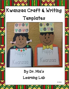 Kwanzaa Craft with Writing Template