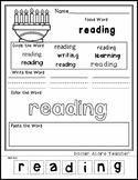 Kwanzaa - Editable Word Worksheet w/ Theme Focus