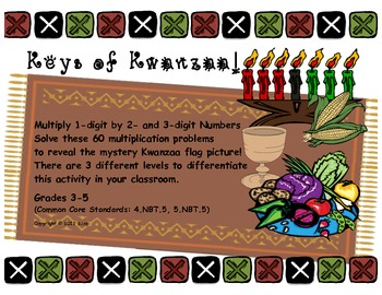 Kwanzaa Multiplication Hidden Picture, 3 levels