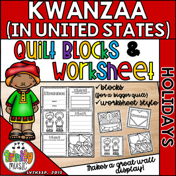 Kwanzaa Quilts (Winter Holiday)