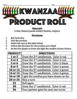 Kwanzaa Product Roll - A 2-Player Math Activity to Practice Finding the Product