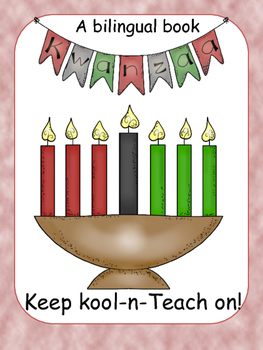Kwanzaa book English/Spanish