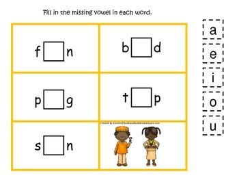 Kwanzaa themed CVC #1 preschool homeschool vowel activity.  Phonics.
