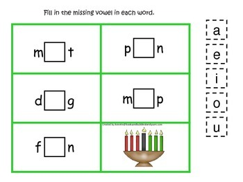 Kwanzaa themed CVC #2 preschool homeschool vowel activity.  Phonics.