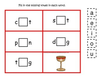 Kwanzaa themed CVC #3 preschool homeschool vowel activity.  Phonics.
