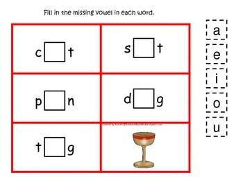 Kwanzaa themed CVC #3 preschool homeschool vowel activity.  Phonics.