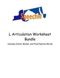 L Articulation Worksheet Bundle