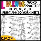 L BLEND Print and Go Worksheets