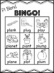 L Blend Bingo Bundle! [10 playing cards per sound]