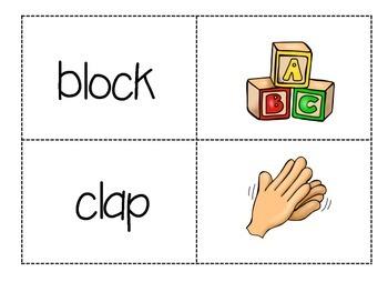 L-Blend Memory Game