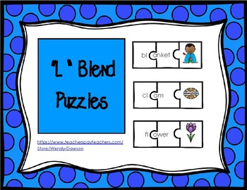 L Blend Puzzles More Challenging No Written Word Cues Tpt