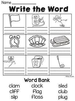 Words With L Blends Worksheets | Words Worksheets
