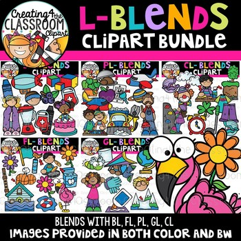 L Blends Clipart Bundle {Beginning Blends Clipart}