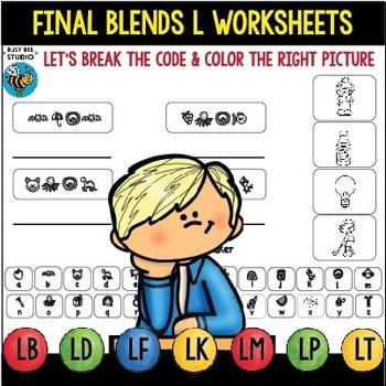 L Final Blends Worksheets