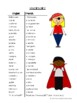 L'Halloween - French Halloween Vocabulary Activities and Quiz (Grade 4-7)
