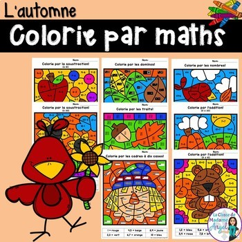 L'automne:  Fall (Autumn) Themed Color by Code Math Activities in French