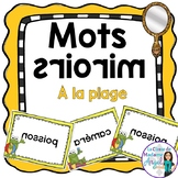 L'été: Beach Themed Vocabulary Center - Mots miroirs