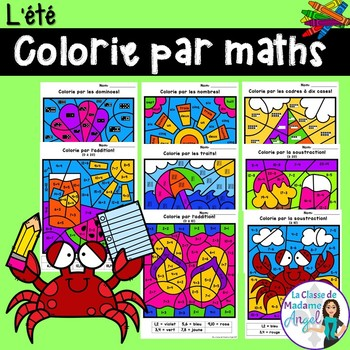 L'été:  Summer Themed Color by Code Math Activities in French