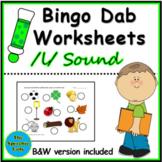 L-words Bingo Dab