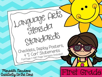 LAFS - Language Arts Florida Standards {1st Grade - Turquoise Chevron}