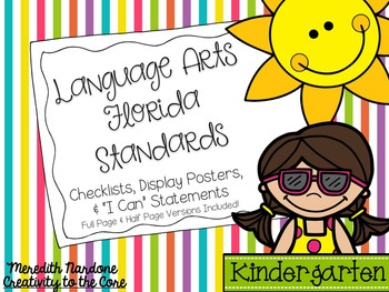 LAFS - Language Arts Florida Standards {Kindergarten - Rainbow Stripes}