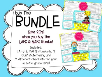 LAFS & MAFS Bundle {Kindergarten - 2 Color Choices Included}