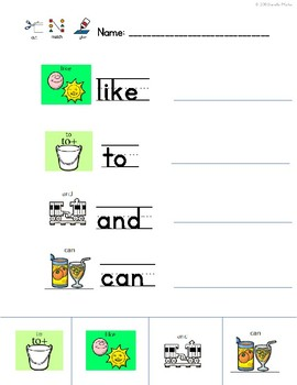LAMP WFL Level 1 Sight Words Worksheets